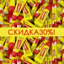 - 30 % на продукцию Carmex!