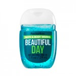 Косметическое бактерицидное мыло