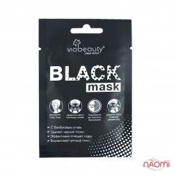 Чёрная маска для лица Via Beauty, 10 мл