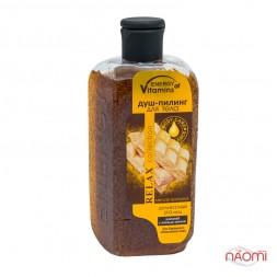 Душ-пилинг для тела ENERGY of Vitamins Шоколад с лесным орехом, антицеллюлитный SPA-уход, 250 мл