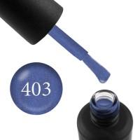 Гель-лак My Nail 403, 9 мл