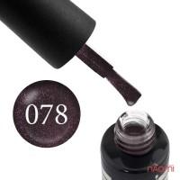 Гель-лак Oxxi Professional 078 темный коричневый с микроблеском, 10 мл
