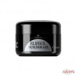 Гель Naomi строительный каучуковый UV Rubber Builder Clear прозрачный, 14 г