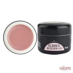 Гель Naomi будівельний каучуковий UV Rubber Builder Pink рожевий, 14 г