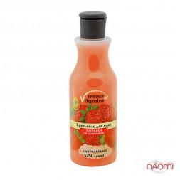 Крем-гель для душа ENERGY of Vitamins Клубника со сливками, 250 мл