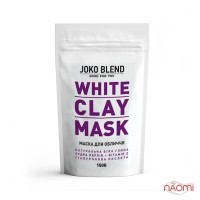 Маска для лица на основе глины Joko Blend White Clay Mask, 150 г