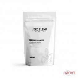 Маска Joko Blend альгинатная с хитозаном и алантоином, 100 г