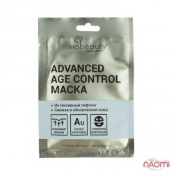 Маска Via Beauty Advanced Age Control для лица, с эффектом лифтинга