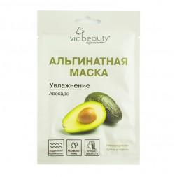 Маска Via Beauty альгинатная увлажняющая, с экстрактом авокадо, 25 г