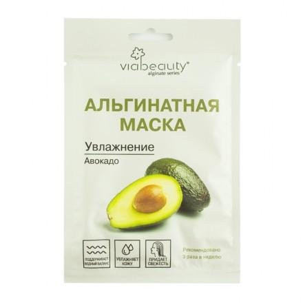 Маска Via Beauty альгинатная увлажняющая, с экстрактом авокадо, фото 1, 27.00 грн.