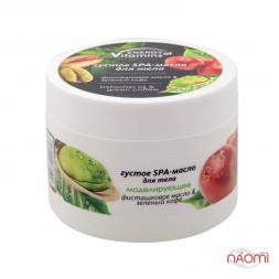 Масло для тела ENERGY of Vitamins SPA Моделирующее, фисташковое масло и зеленый кофе, 250 мл