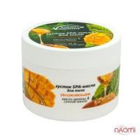 Масло для тела ENERGY of Vitamins SPA Увлажняющее, масло арганы и манго, 250 мл