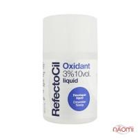 Окислитель жидкий 3% RefectoCil Oxidant Liquid, 100 мл