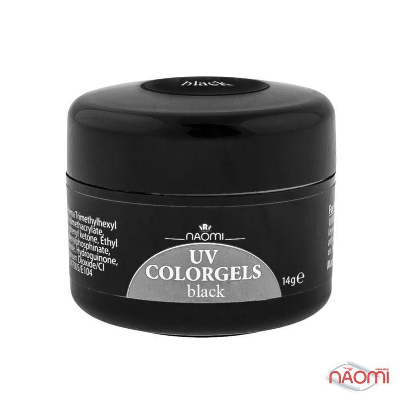 Гель Naomi камуфляжный UV Colorgels Black черный, 14 г, фото 1, 165.00 грн.