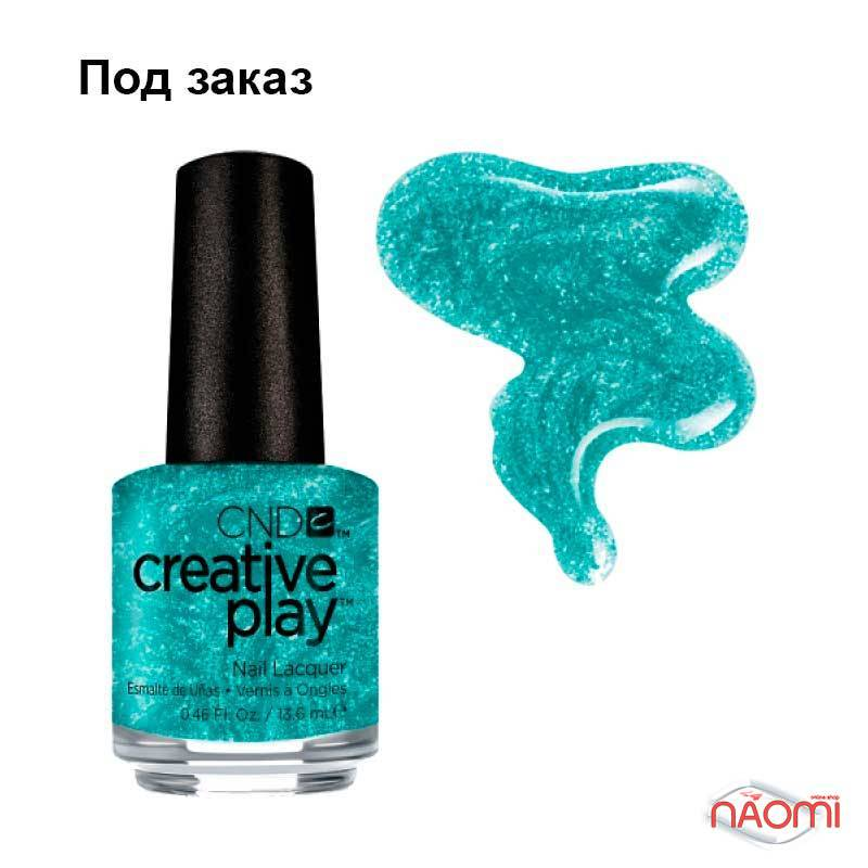 Лак CND Creative Play (431) Sea-The-Light, бірюзовий, 13,6 мл, фото 1, 129.00 грн.