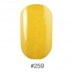 Лак Naomi 259 Aurora жёлтый перламутровый, 12 мл