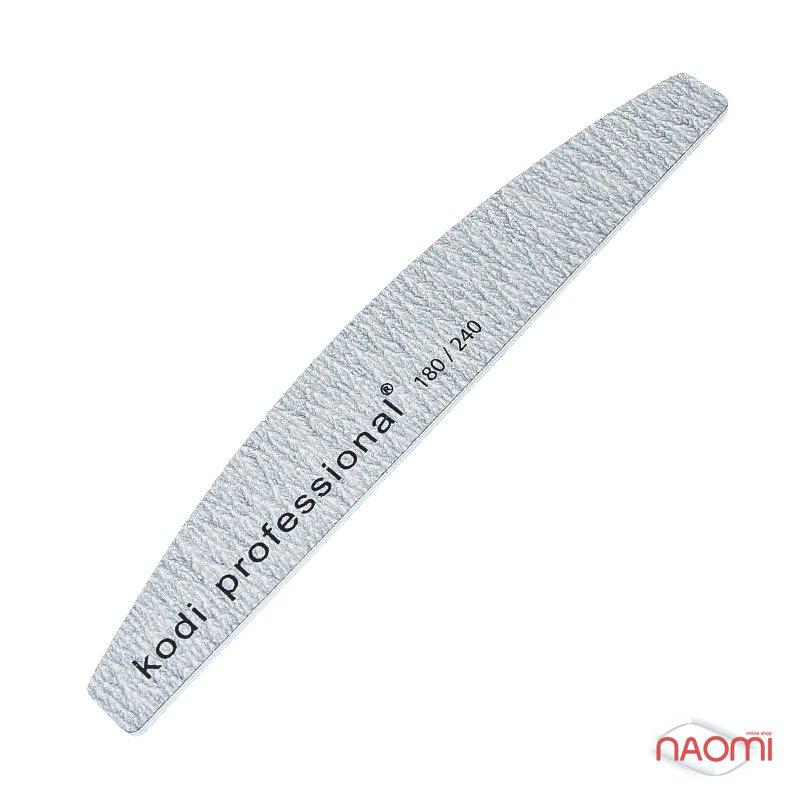Пилка для ногтей Kodi Professional 180/240 Half Grey, полукруг, фото 1, 18.00 грн.