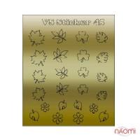 Металлизированные наклейки № 45 листья, цвет золото