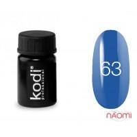 Гель-краска Kodi Professional 63, цвет синий, 4 мл