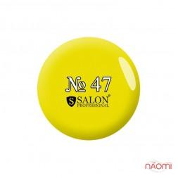 Акриловая краска Salon Professional 47 ярко-жёлтая, 3 мл