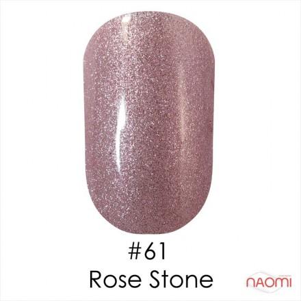Гель-лак Naomi Gel Polish  61 - Rose Stone, 12 мл, фото 1, 155.00 грн.