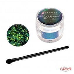 Дзеркальне втирання Юкі Starlet Professional D 012, північне сяйво, колір зелений, 1 г