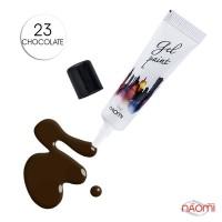 Гель-паста Naomi № 23 Chocolate шоколадный, 10 г