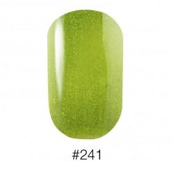 Лак Naomi 241 Aurora зелёный с шиммерами отливающими золотым цветом, 12 мл
