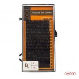 Ресницы Kodi professional Butterfly B 0.10 (16 рядов: 10 мм), черные