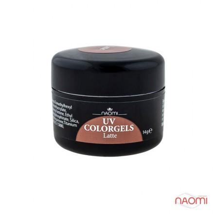 Гель Naomi камуфляжный UV Colorgels Latte латте, 14 г, фото 1, 165.00 грн.