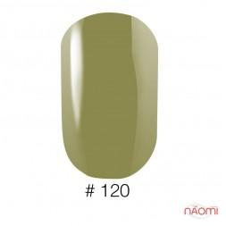 Лак Naomi 120 молочный светло-зеленый, 12 мл