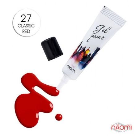 Гель-паста Naomi № 27 Classic Red красный, 10 г, фото 1, 185.00 грн.