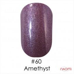 Гель-лак Naomi Gel Polish 60 - Amethyst фіолетово-бузковий блискучий металік, 12 мл