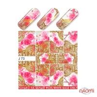 Слайдер-дизайн Jewelry J 73