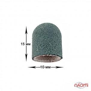 Колпачок насадка для фрезера D 10 мм, абразивность 60-80