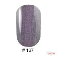 Гель-лак G.La color 167 серый с сиренево-малиновыми шиммерами, 10 мл