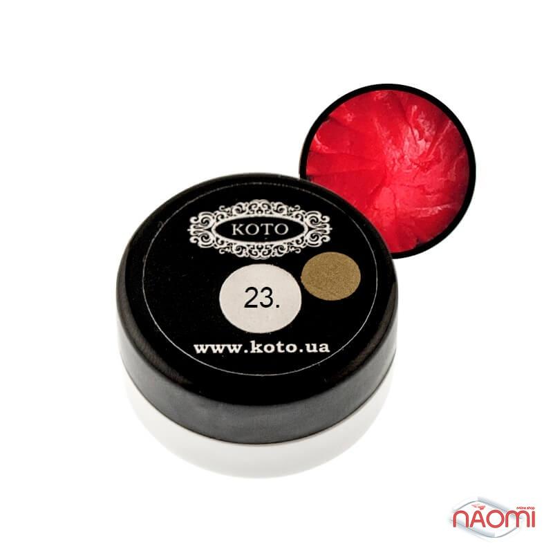 3D Гель-пластилин KOTO 23 красный, 5 г, фото 1, 89.00 грн.