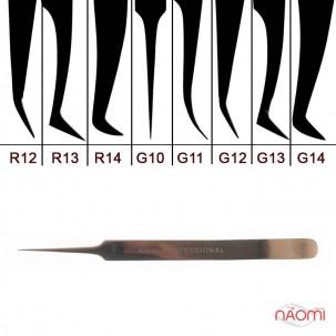 Пинцет Kodi Professional для наращивания ресниц G 10, прямой, 13 см