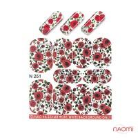 Слайдер-дизайн N 251 Цветы