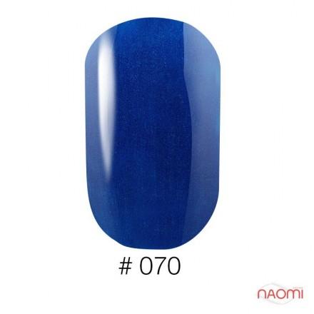 Лак Naomi 070 синий перламутровый, 12 мл, фото 1, 60.00 грн.