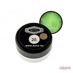 3D Гель-пластилін KOTO 20 салатовий, 5 г