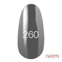 Гель-лак Kodi Professional 260 сірий шанель, 8 мл