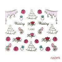 Наклейка 3D Nail Accessory TJ 093 Свадебный дизайн