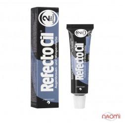 Фарба для брів і вій RefectoCil №2 Blue Black, колір синяво-чорна, 15 мл