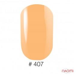 Лак Naomi 407 кремово-каремельный, 12 мл