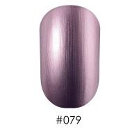 Лак Naomi 079 металлический нежно-сиреневый, 12 мл