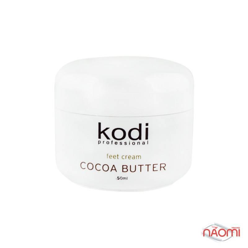 Крем для ног Kodi с маслом какао и экстрактом лимона, 50 мл, фото 1, 130.00 грн.