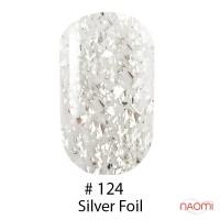 Гель-лак Naomi 124 Silver Foil срібна слюда, 6 мл