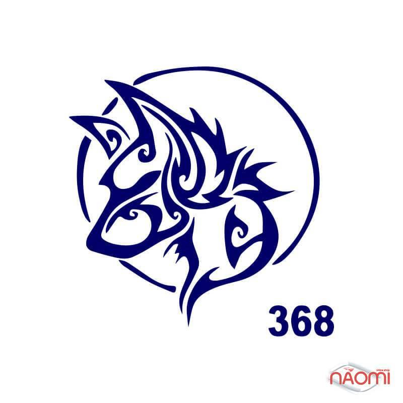 Трафарет для временного тату Креативные и стильные №368 6х6 см, фото 1, 5.00 грн.
