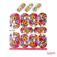 Слайдер-дизайн N 239 Цветы